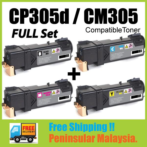 Compatible Fuji Xerox Docuprint CP305 CP305d CP305dn Black/Color Set