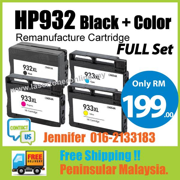 Compatible HP932XL HP 932 CN053AA 6100 6600 6700 7110 932xl 933xl