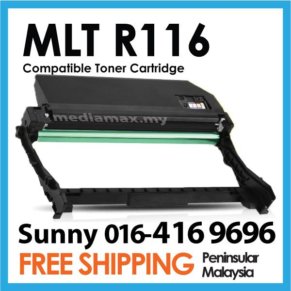 Compatible MLT-R116 XPRESS SL-M2625 M2626 M2675 Imaging Drum Unit 116