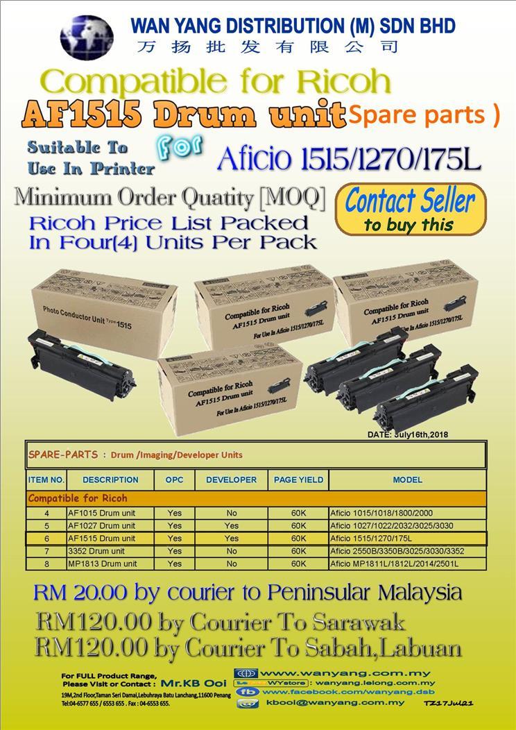 Compatible for Ricoh Aficio 1515/1270/175L