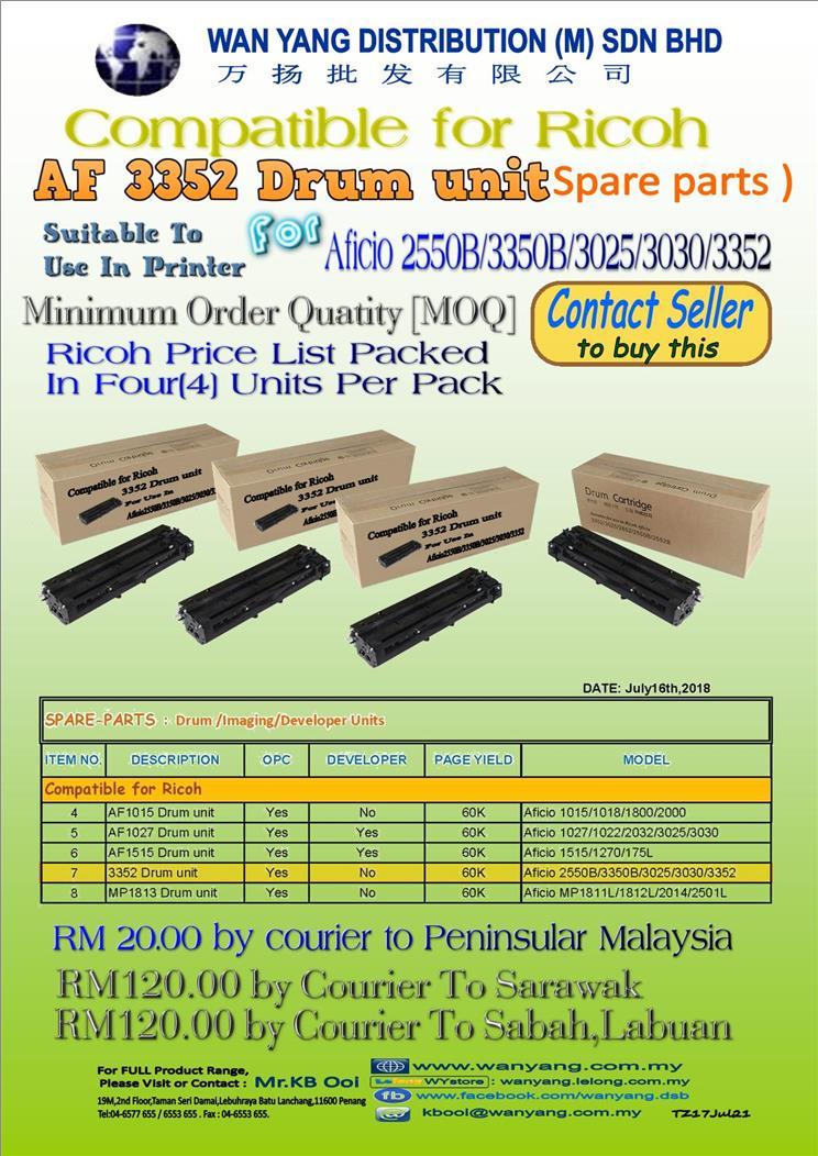 Compatible for Ricoh Aficio 2550B/3350B/3025/3030/3352