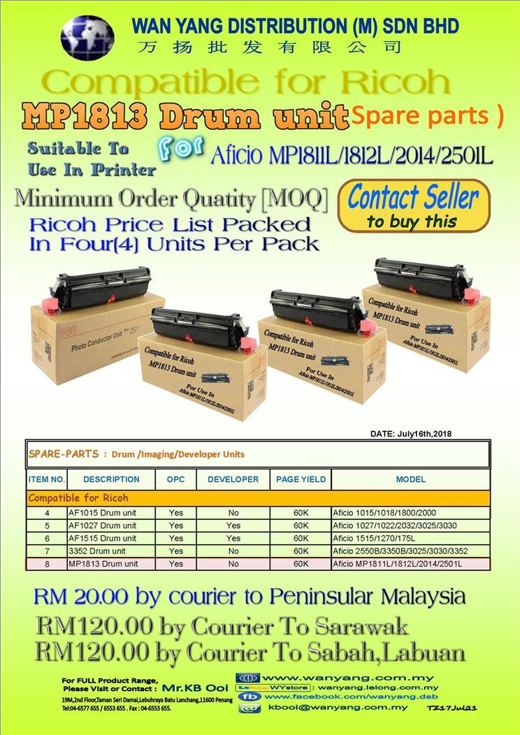 Compatible for Ricoh Aficio MP1811L/1812L/2014/2501L