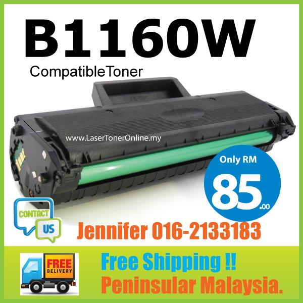 Compatible to Dell Laser B1160 B1160w/B1163w/B1165/HF44N Printer Black