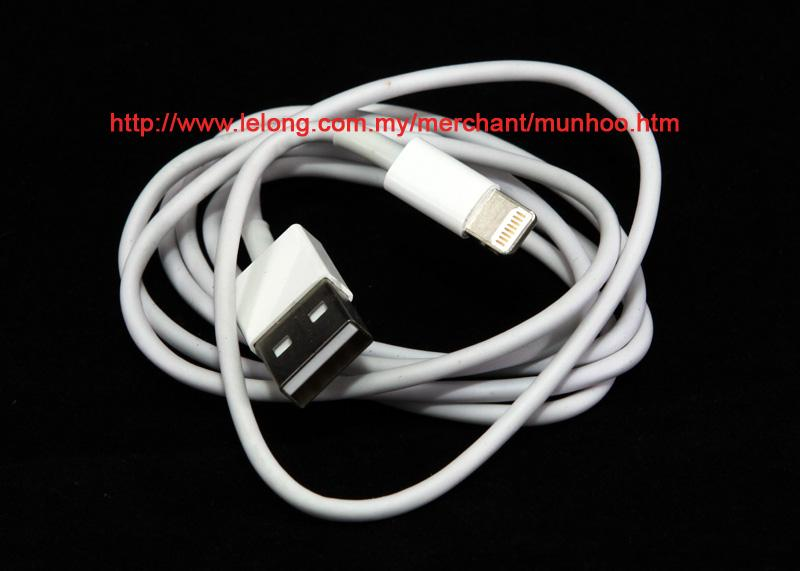 Compatible USB Lightning adaptor for iPhone 5 iPad Mini new iPad 4