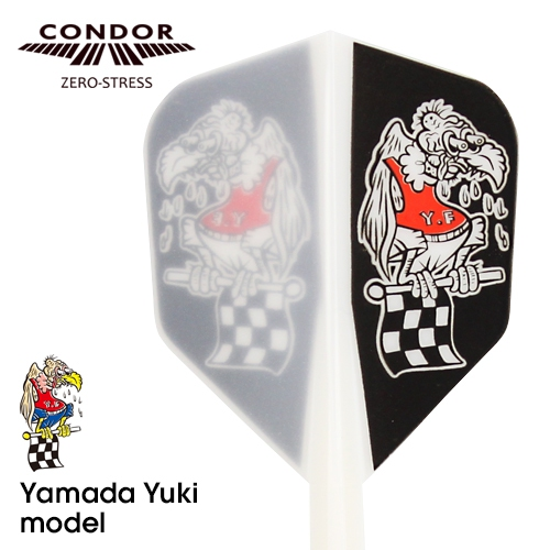 CONDOR FLIGHT ZERO STRESS - Yanmar Fink WHITE - SIZE S [SHAPE]
