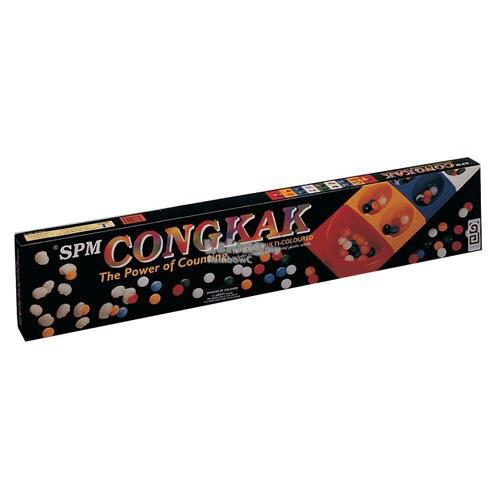 Congkak Standard 16 Holes SPM 107 Traditional Game