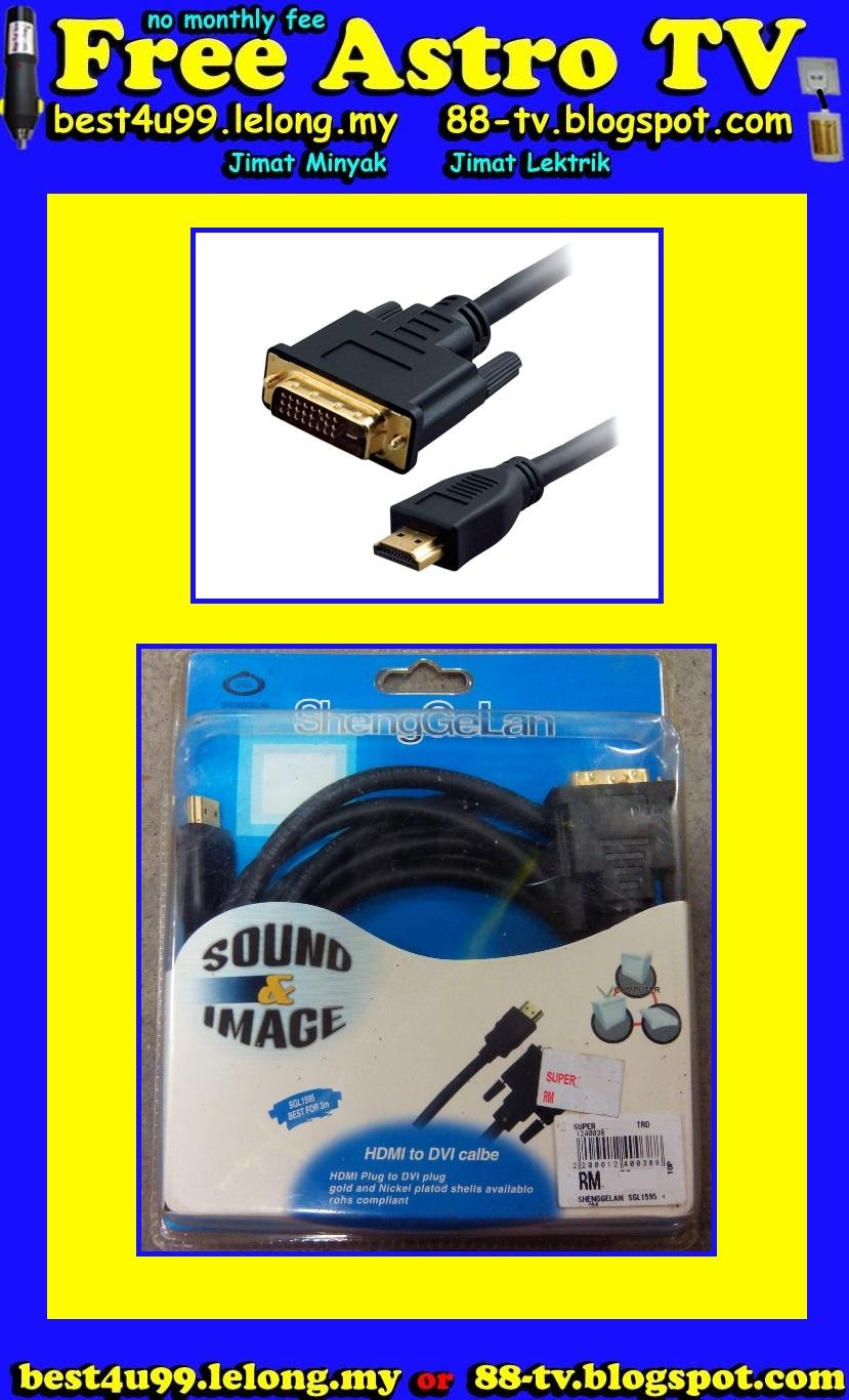 Converter HDMI to DVI Cable Audio Video Adapter Plug 3 Meter Gold RM45