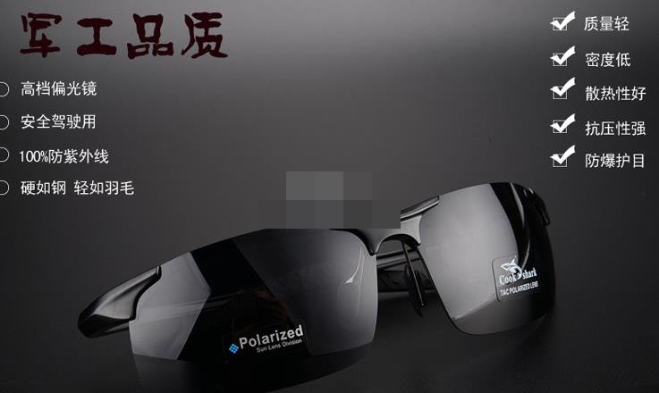 Cook Shark Anti UV Glare Reduction Polarized Day Night HD Sunglasses