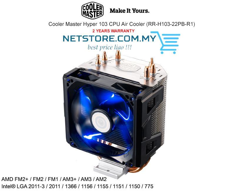 Best Cpu Air Cooler 2020 Cooler Master Hyper 103 CPU Air Cool (end 6/14/2020 3:15 PM)