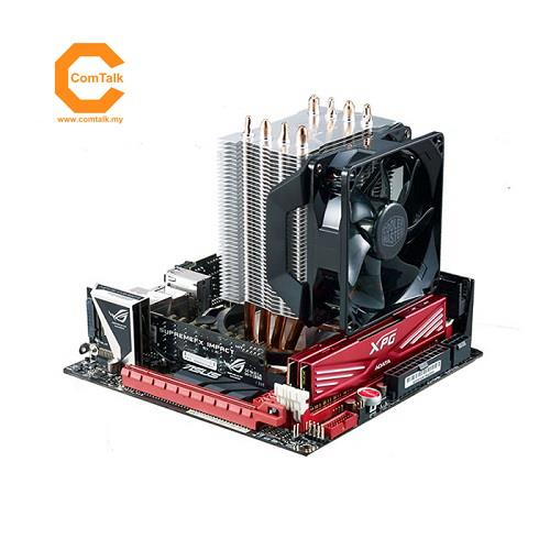 Cooler Master Hyper H411R CPU Air Cooler