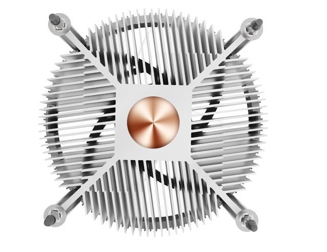 Cooler Master i70C CPU Cooler For Intel (RR-I70C-20PK-R1)