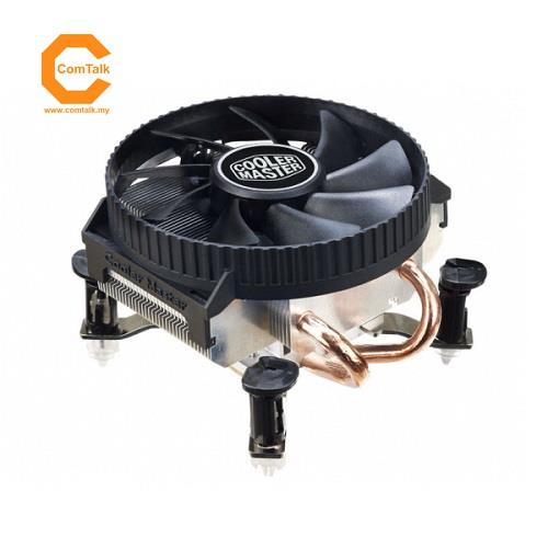 Cooler Master Vortex 211P CPU Air Cooler