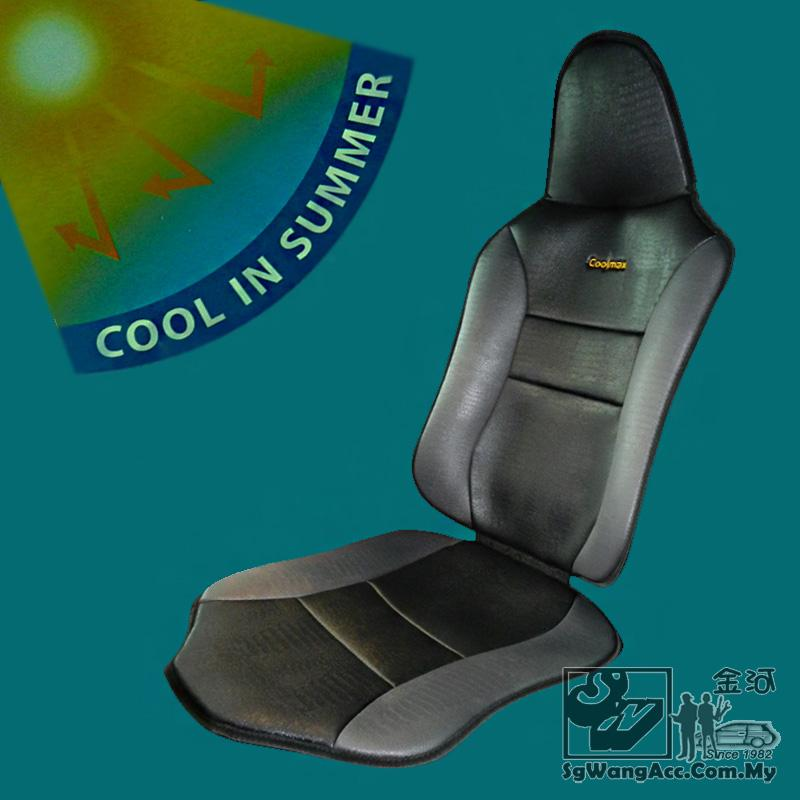 Coolmax Car Seat Mat Cover (Black with Grey)