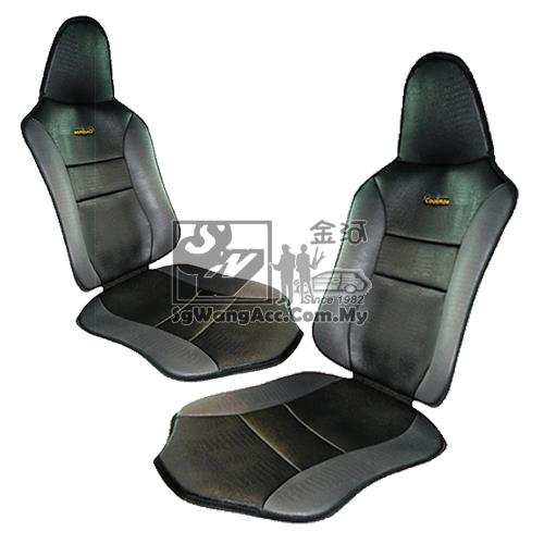 Coolmax Double Car Seat Mat Cover Black