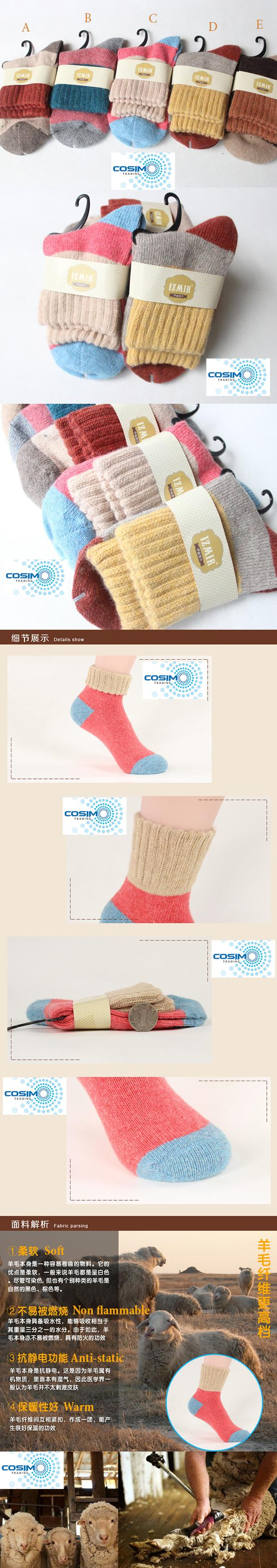 Cosimo Thick Winter Women Socks 2 Pairs Rabbit Wool Socks Sarung Kaki