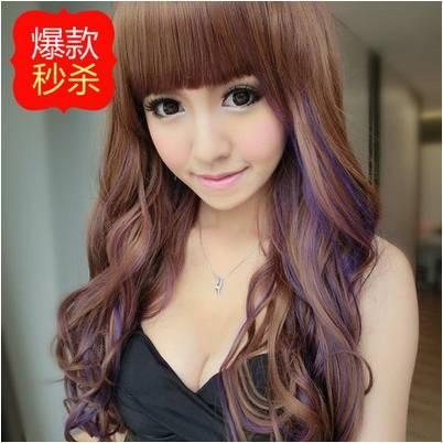 Cosplay wig* H5 ready stock-rambut palsu/ blue highlight