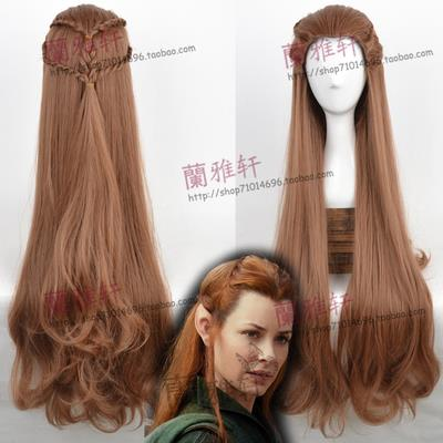 Cosplay wig Tauriel the Hobbit ready (end 1/31/2019 8:11 PM)