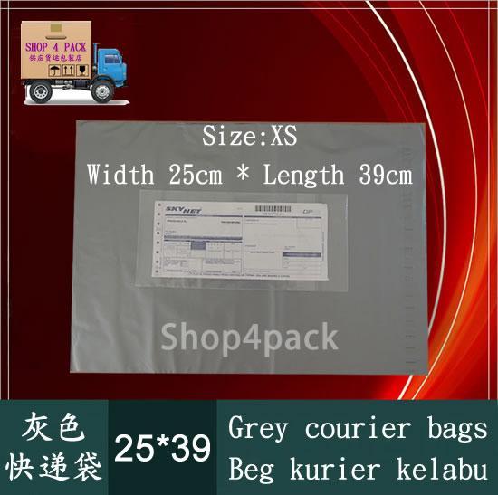 71f61a76f118 Courier Plastic Bag Wtih Pocket
