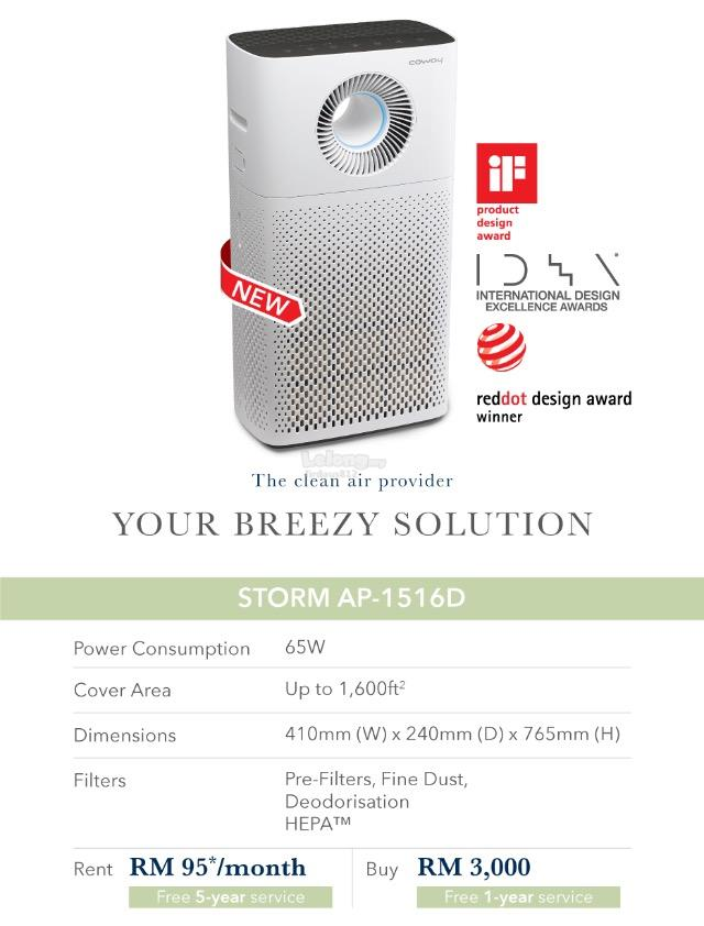 COWAY Storm Air Purifier (Rent-to-own)