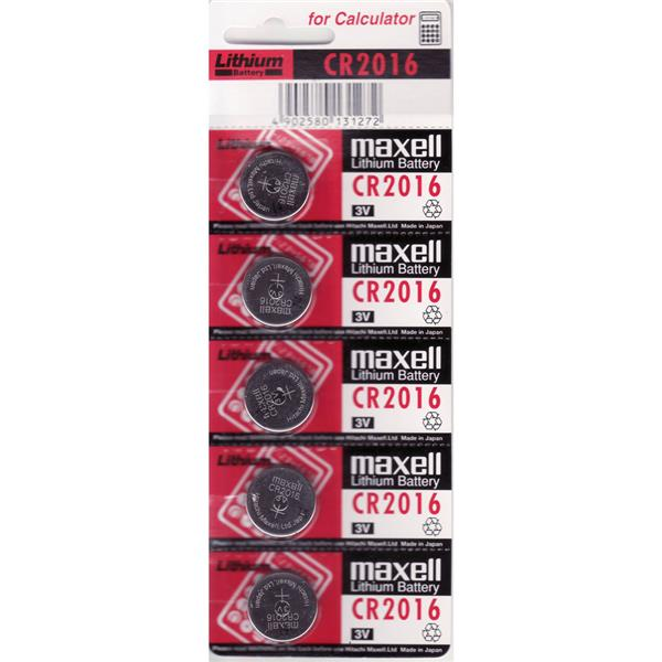 CR2016 Maxell Lithium Battery 3V - Pack of 5