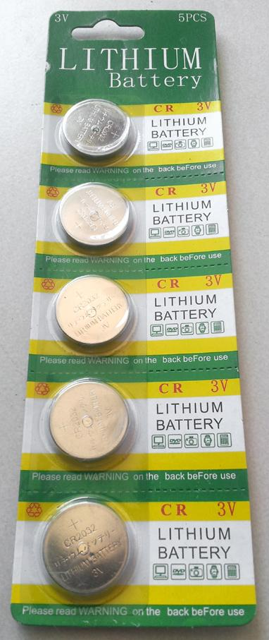 CR2032 Lithium Button Cell Battery 5pcs Pack