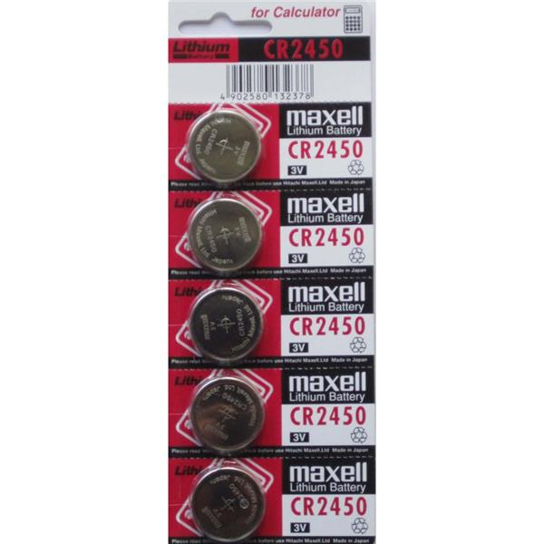 CR2450 Maxell Lithium Battery 3V - Pack of 5