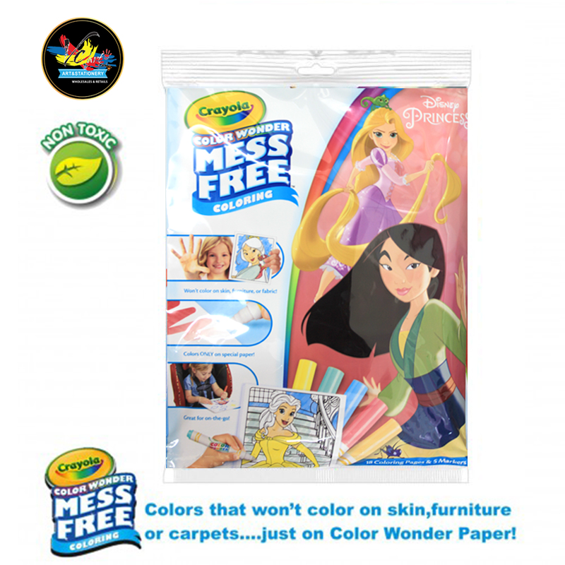 Crayola Color Wonder Mess Free Colori (end 5/3/2020 5:35 PM)