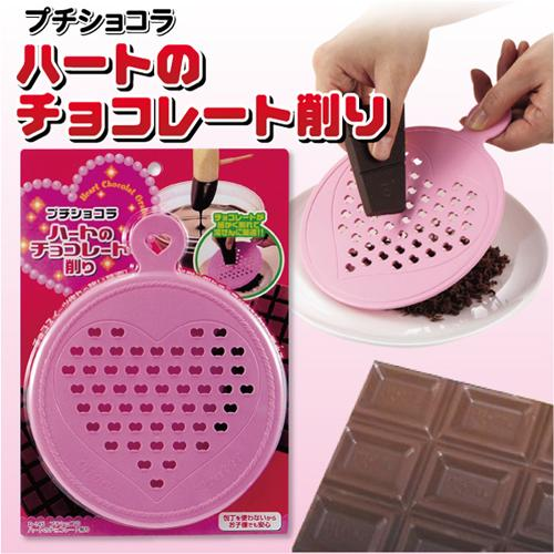 Creative Kitchen~Chocolate And Salad Grind Mill