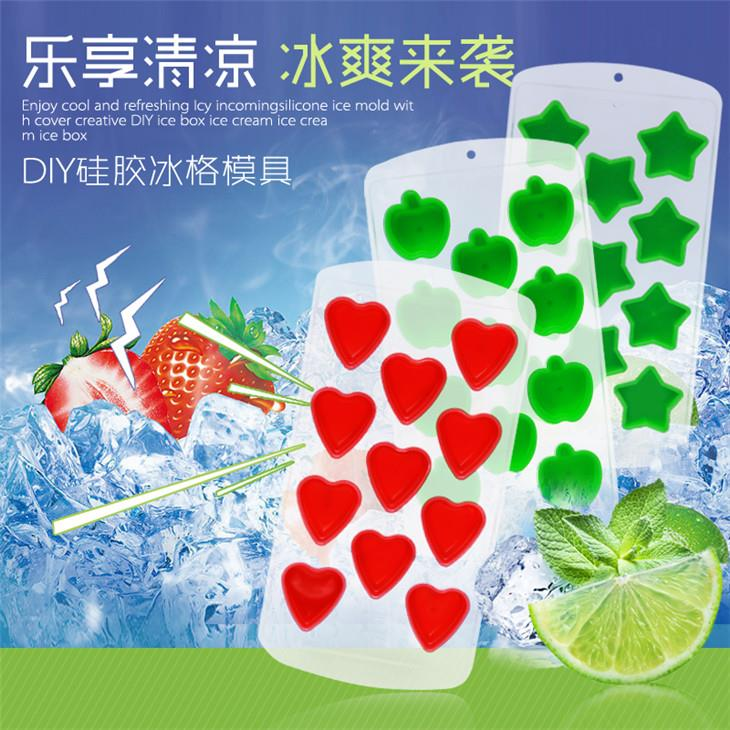 Creative Silicone Ice Mould