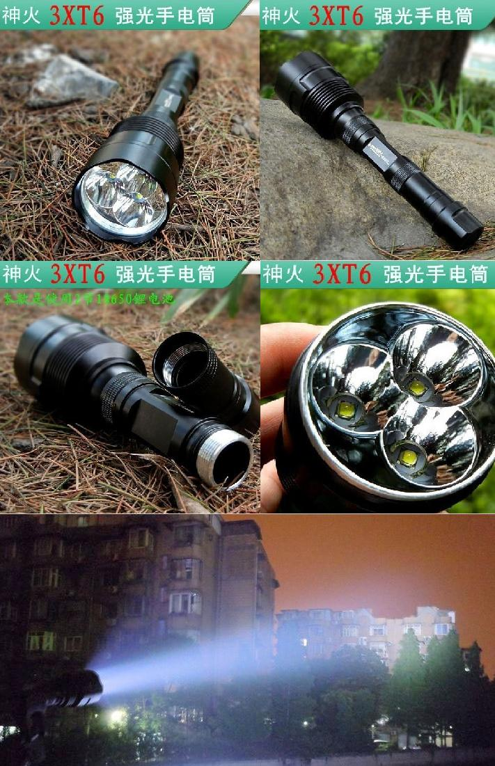 CREE T6 triple-core LED flashlight