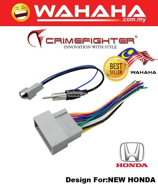 Crime Fighter New Honda OEM Plug and Play Socket Cable Player Socket