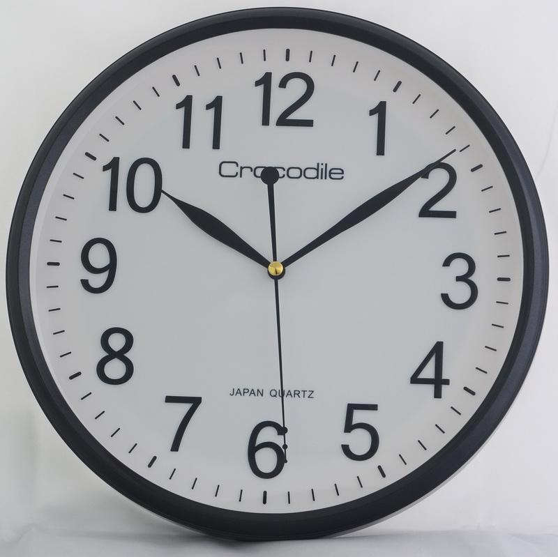 "Crocodile 12"" Metallic Black Wall Clock CW 802 W6"