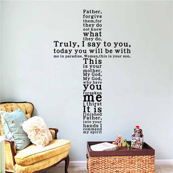 cross quote wall sticker christian re (end 1/9/2020 8:15 pm)