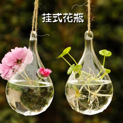 crystal clear glass vase hanging flo end 9 21 2019 1 15 pm