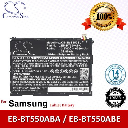 CS Tablet Battery SMT550SL Samsung Galaxy Tab A Plus 9.7 SM-P351 P351