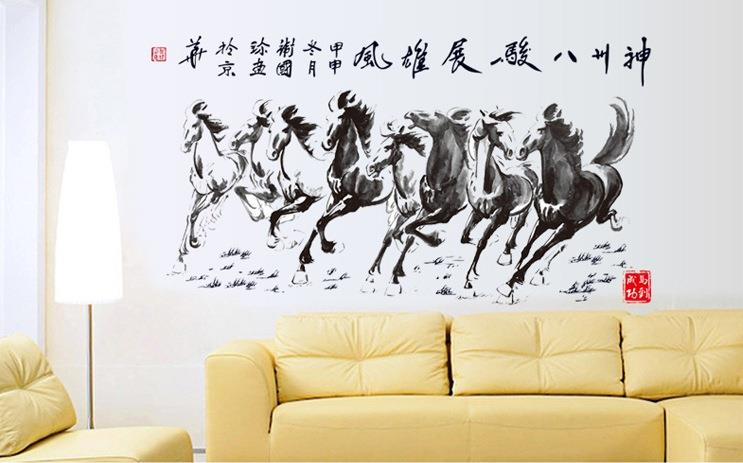 cultural chinese ink painting horse w (end 7/9/2018 8:15 pm)