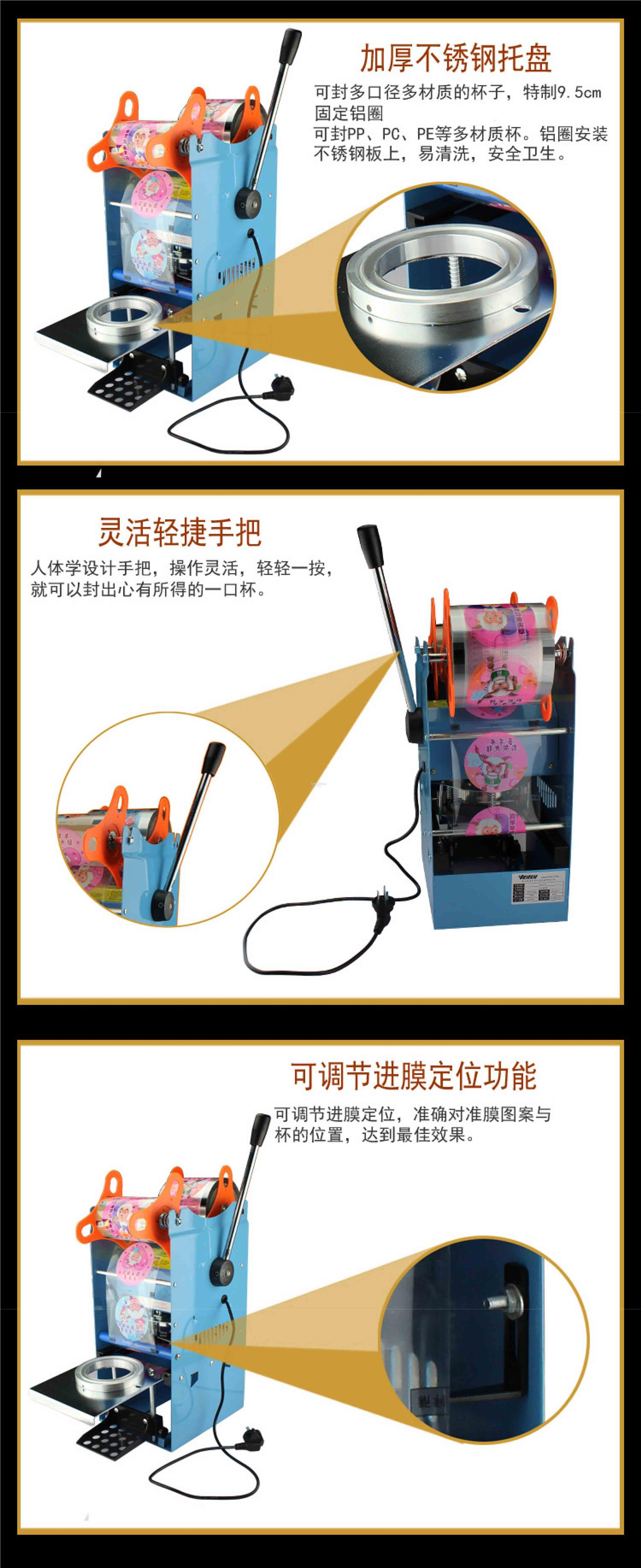 Where To Buy Cup Sealer Machine