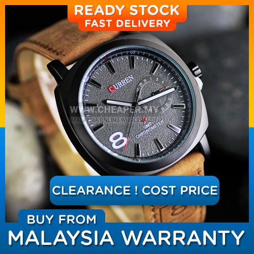 CURREN Outdoor Men Sport Leather Strap Watch [FROM MANUFACTURER]