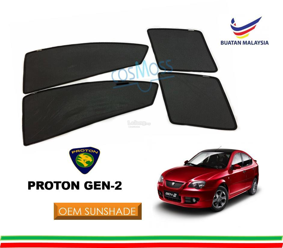Custom Fit OEM Sunshades/ Sun shades for Proton Gen 2 (4PCS)