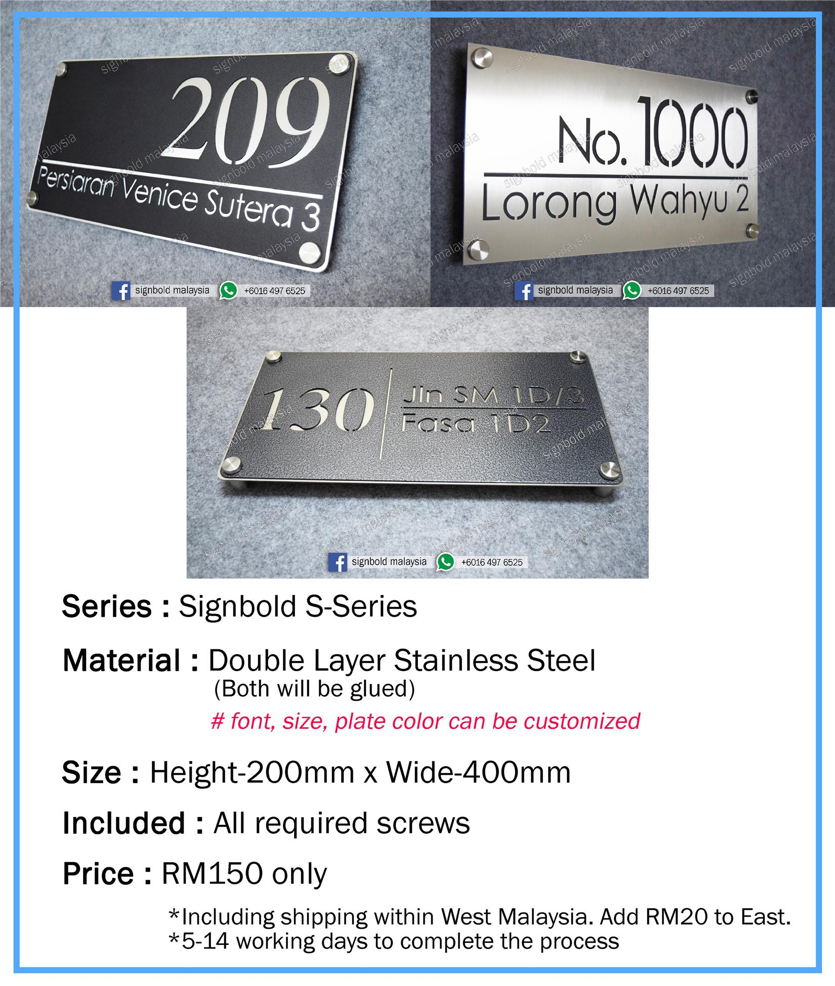 Custom House Numbers Sign Home Offic (end 3/4/2019 12:15 PM