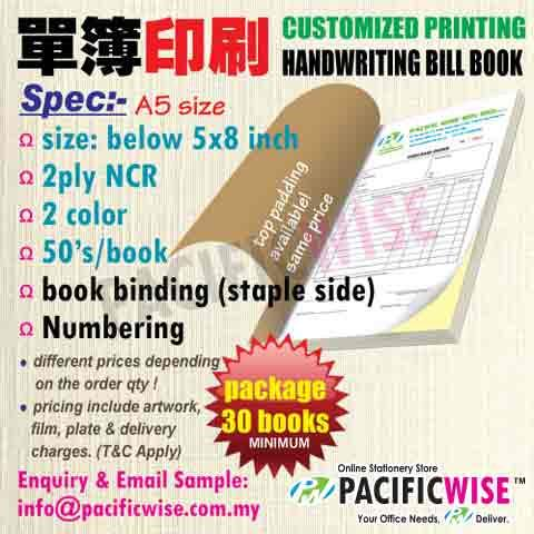 CUSTOMIZED PRINTING Bill Book A5(2ply NCR)2color@30books