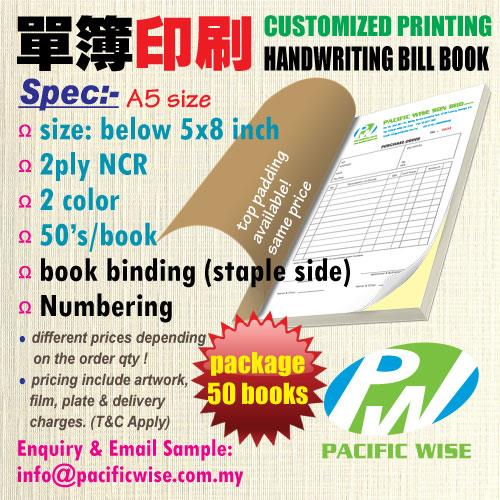 CUSTOMIZED PRINTING Bill Book A5(2ply NCR)2color@50books