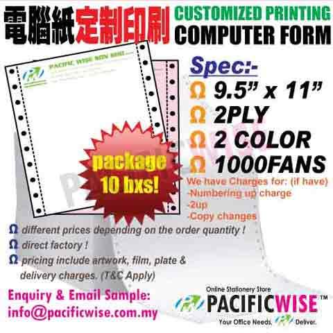 CUSTOMIZED PRINTING Computer Form 9.5'' x 11'' 2ply 2color@10bxs!