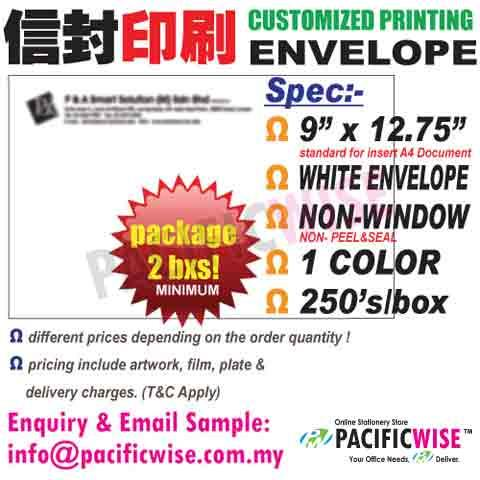 CUSTOMIZED PRINTING White ENV Non-Wind 9inchx12.75inch(A4)1color@2bxs
