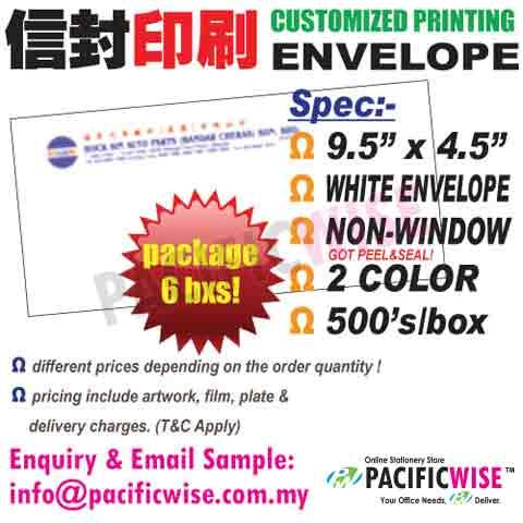 CUSTOMIZED PRINTING White ENV Non-Window 9.5inchx4.5inch2color@6bxs!