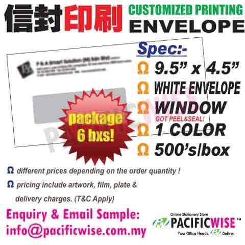 CUSTOMIZED PRINTING White Envelope Window 9.5inchx4.5inch1color@6bxs!