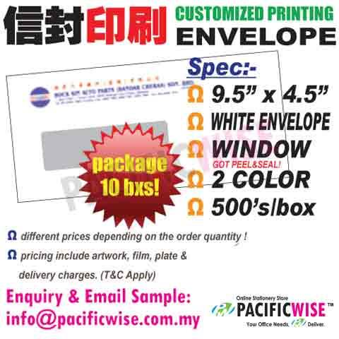 CUSTOMIZED PRINTING White Envelope Window 9.5inchx4.5inch2color@10bxs!