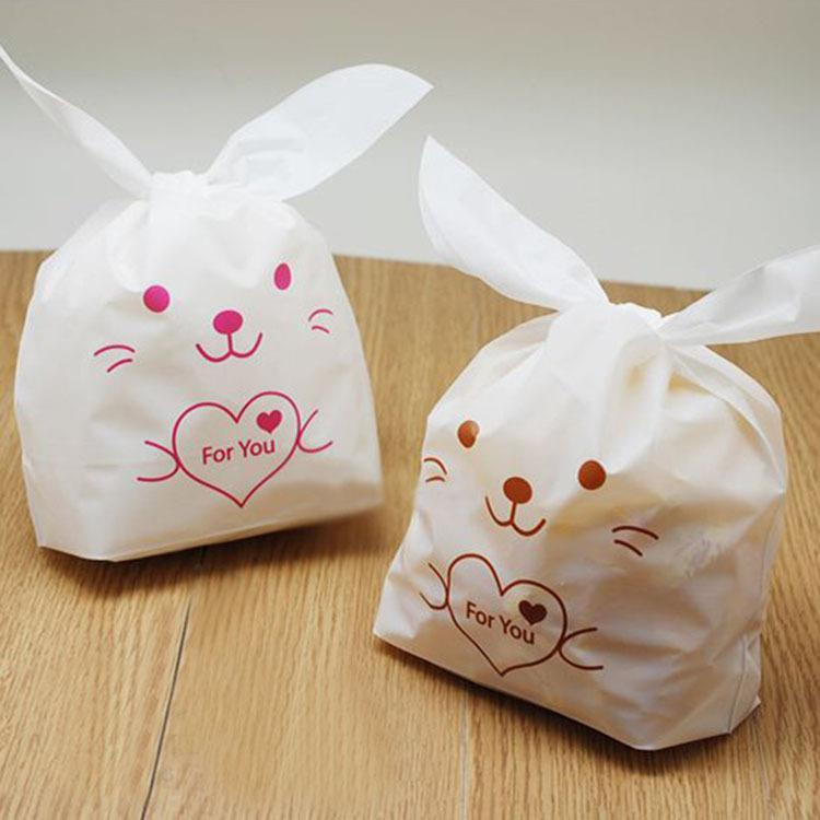 Cute for you bunny plastic bag gi end 642019 915 pm cute for you bunny plastic bag gift bag 50pcs negle Images