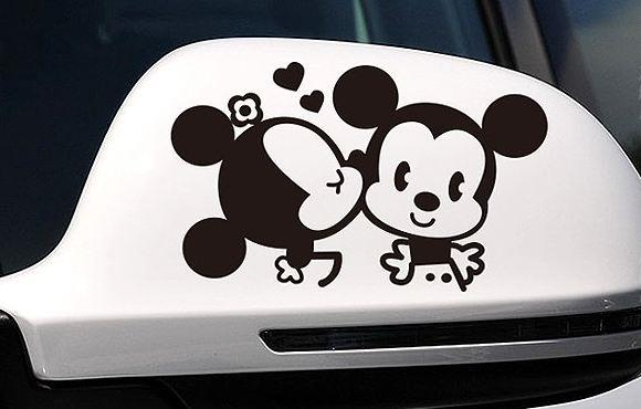 Cute Car Sticker Multiple Design A End PM - Car sticker design