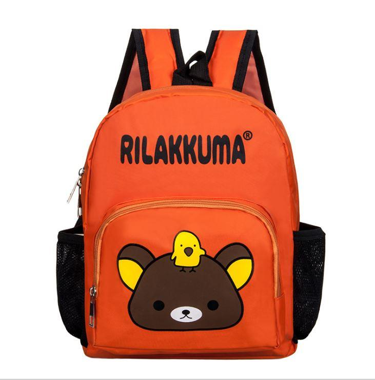 Cute Cartoon Kids' Backpack (Rilakkuma)